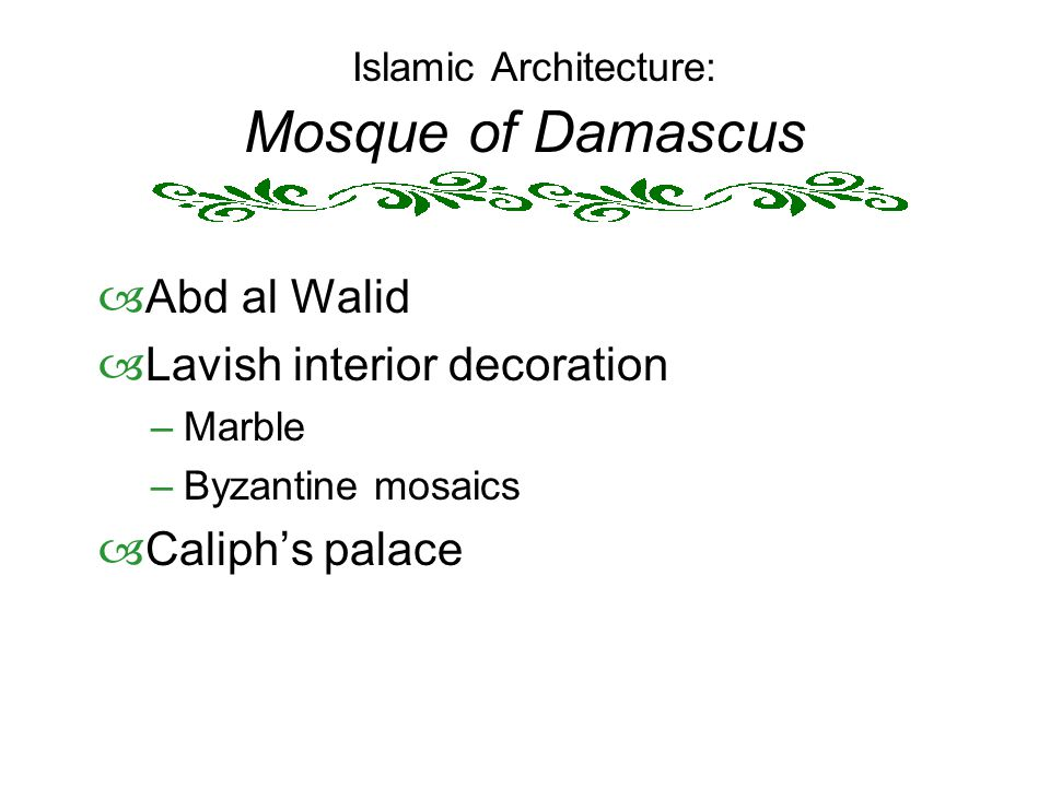 Islamic Architecture: Mosque of Damascus