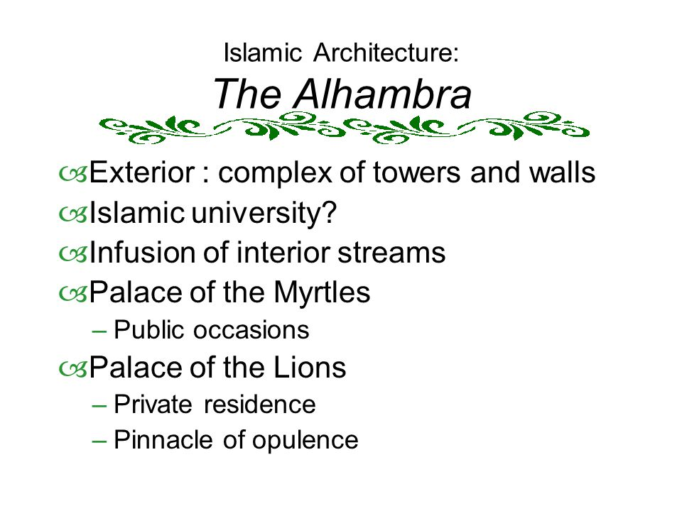 Islamic Architecture: The Alhambra