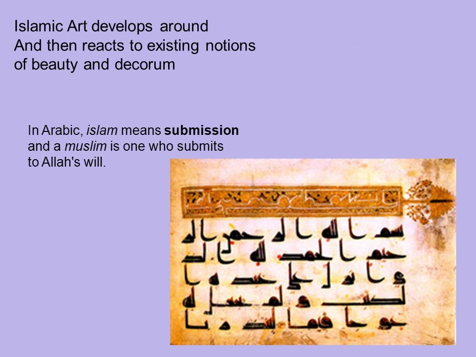 Islam as submission to the will of Allah