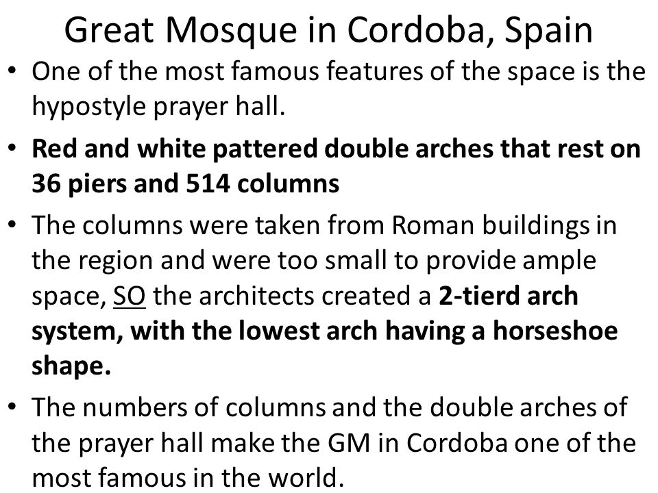 Great Mosque in Cordoba, Spain