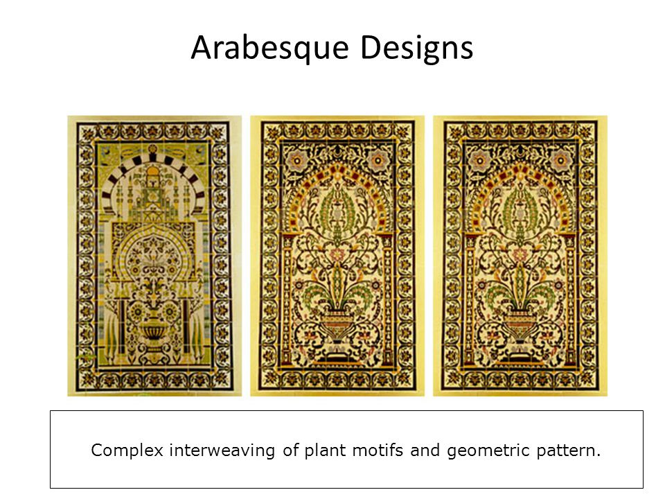 Complex interweaving of plant motifs and geometric pattern.