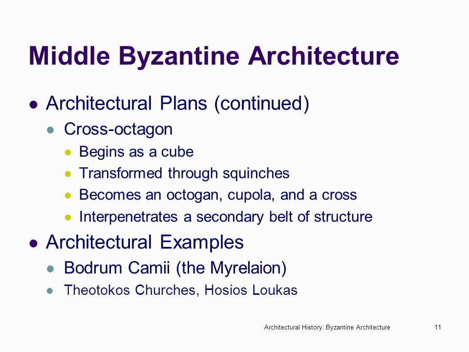 Middle Byzantine Architecture