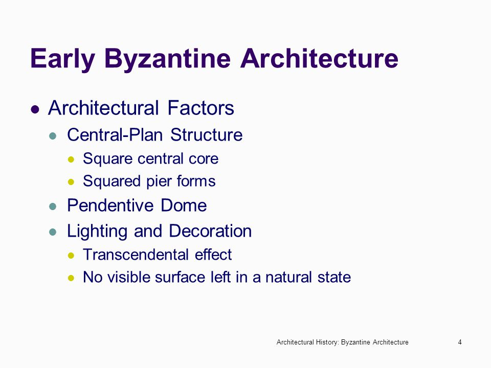 Early Byzantine Architecture