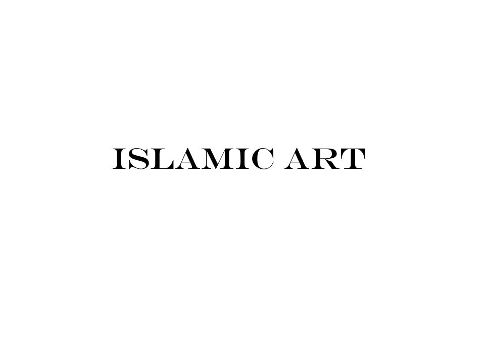 Islamic Art Inside Mecca by National Geographic play: beginning
