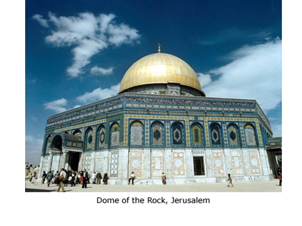 the oldest surviving Islamic sanctuary