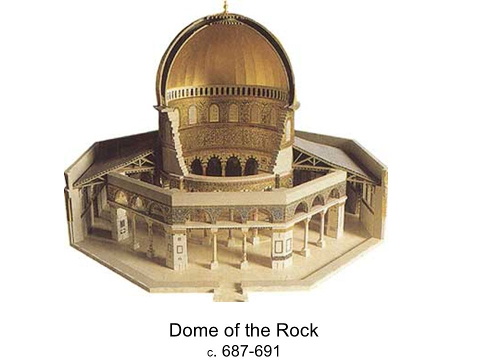 an octagon within an octagon—derived from early Christian and Byzantine architecture