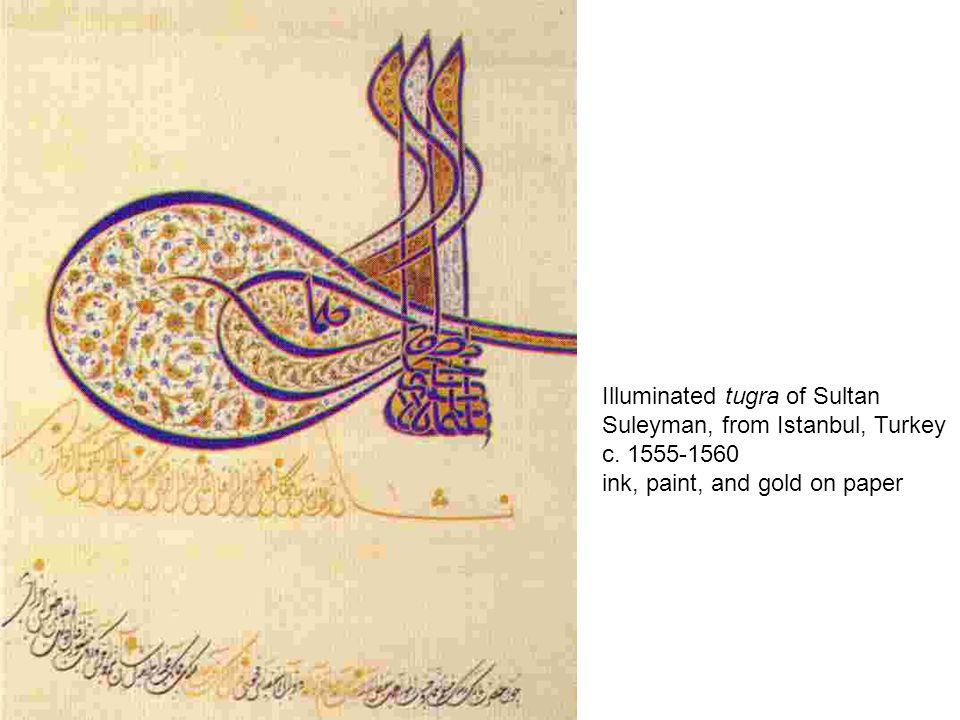 Illuminated tugra of Sultan Suleyman, from Istanbul, Turkey
