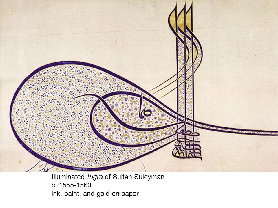 Illuminated tugra of Sultan Suleyman c. 1555-1560