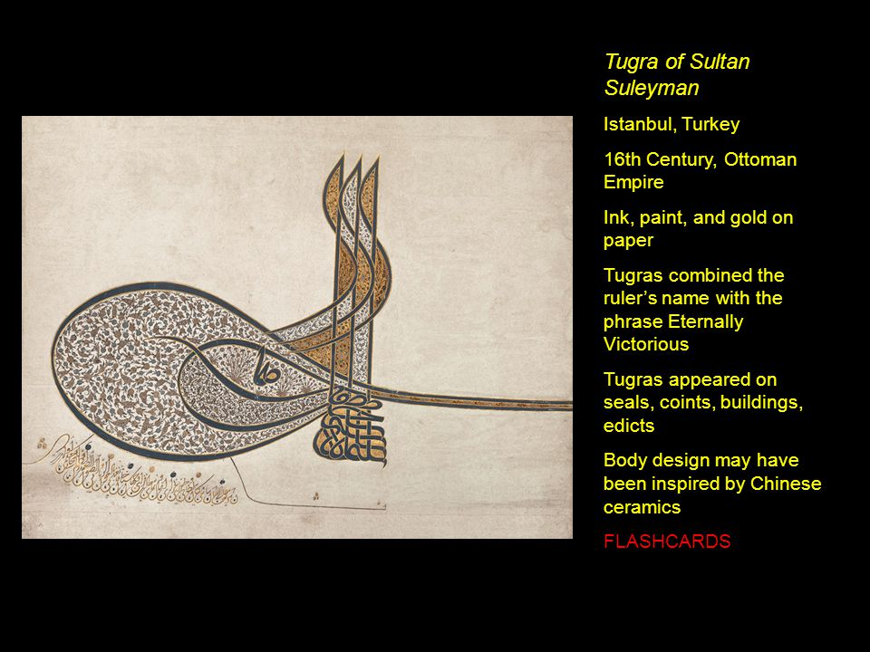 Tugra of Sultan Suleyman