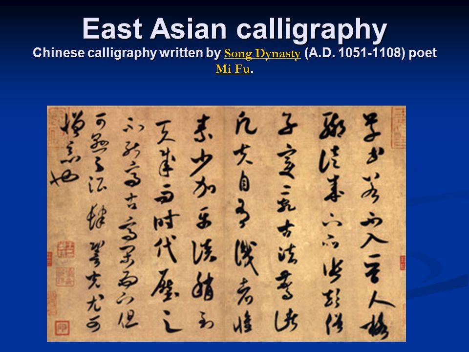 East Asian calligraphy Chinese calligraphy written by Song Dynasty (A
