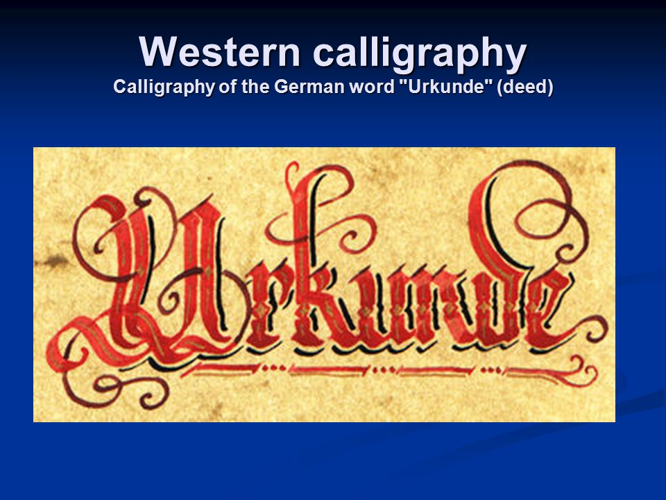 Western calligraphy Calligraphy of the German word Urkunde (deed)