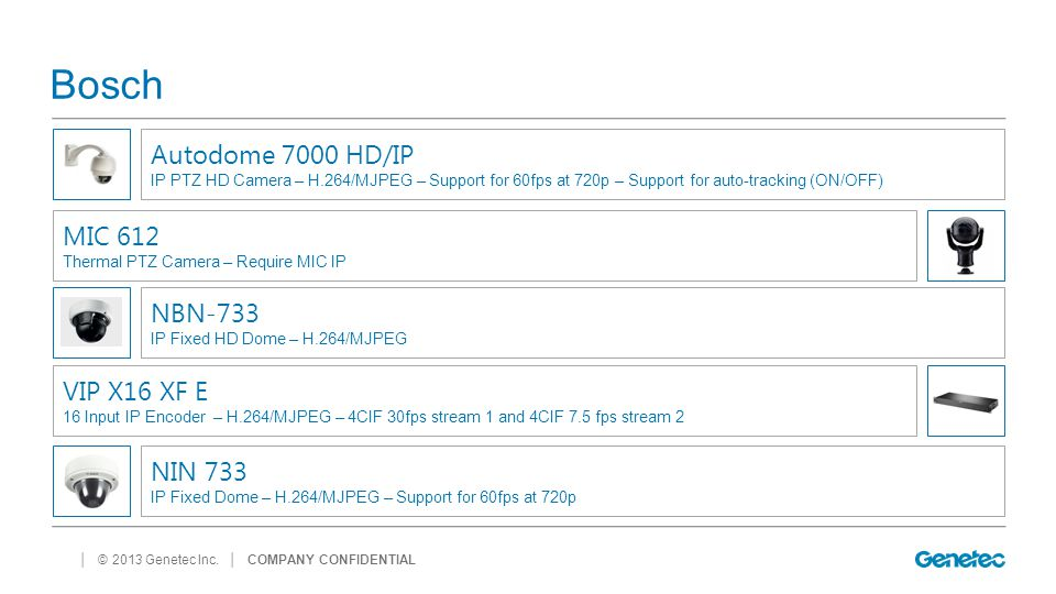 Bosch Autodome 7000 HD/IP MIC 612 NBN-733 VIP X16 XF E NIN 733