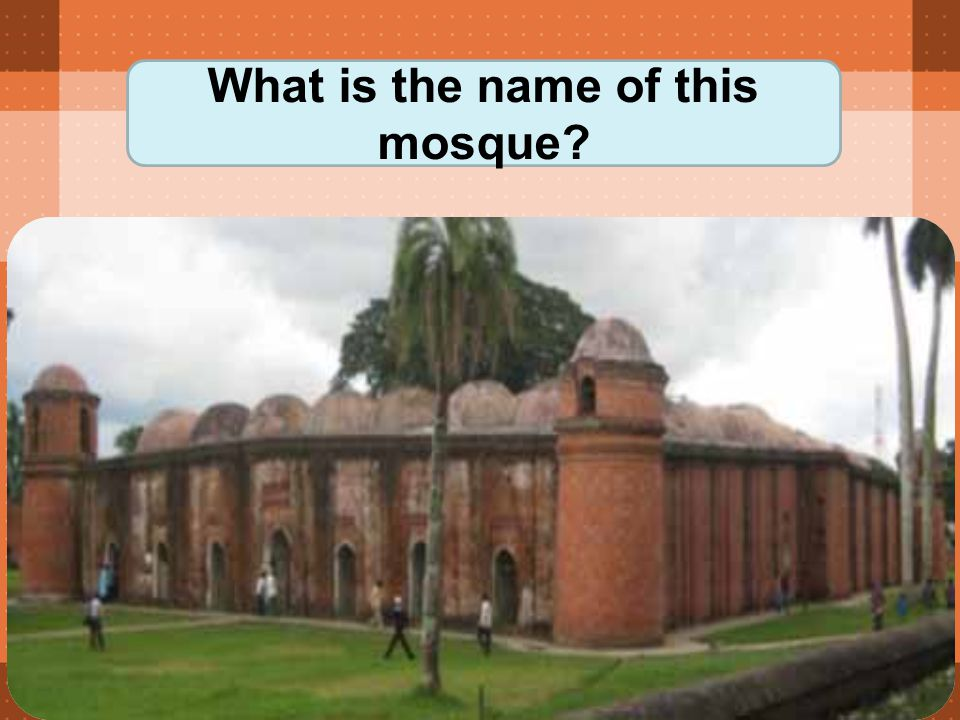 What is the name of this mosque