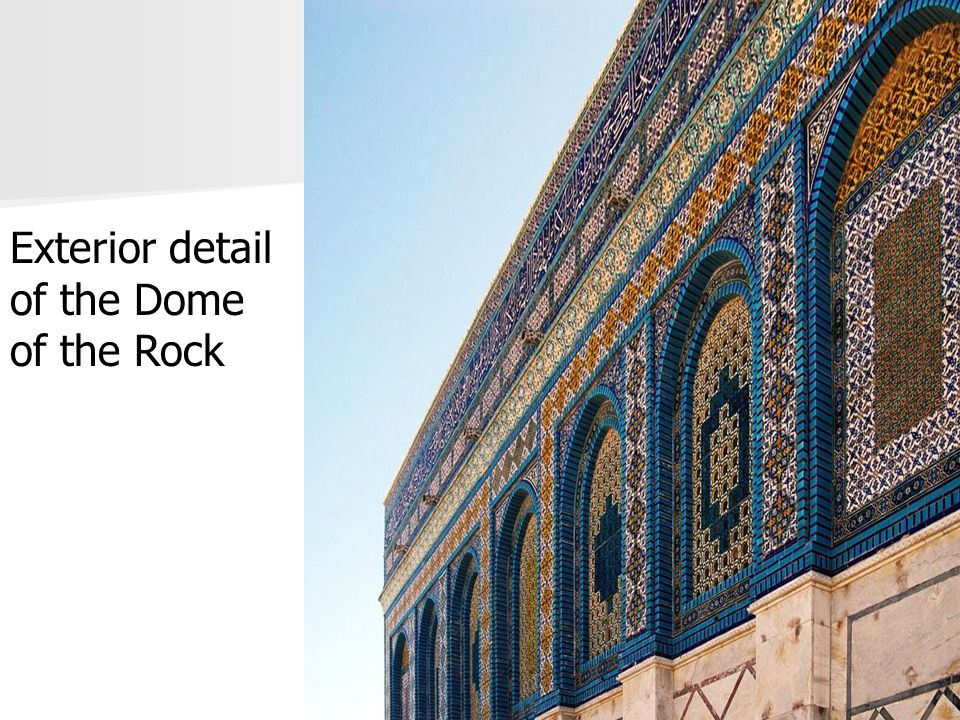 Exterior detail of the Dome of the Rock
