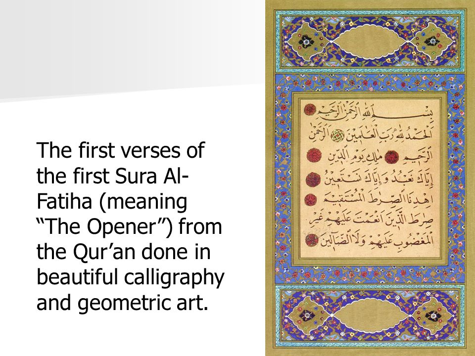 The first verses of the first Sura Al-Fatiha (meaning The Opener ) from the Qur'an done in beautiful calligraphy and geometric art.