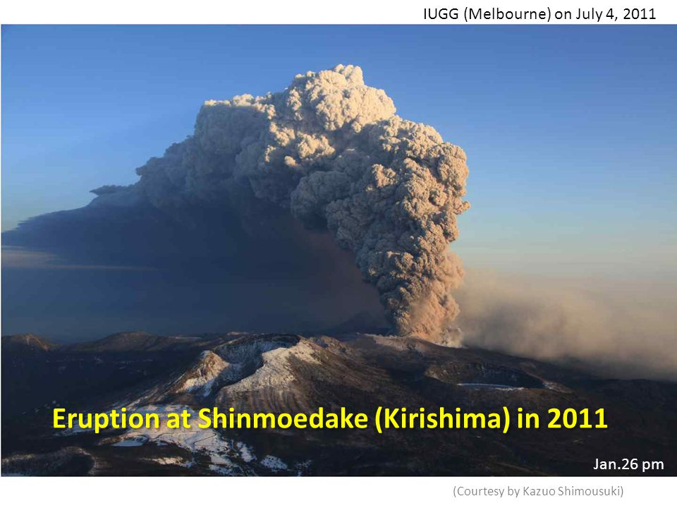 Eruption at Shinmoedake (Kirishima) in 2011
