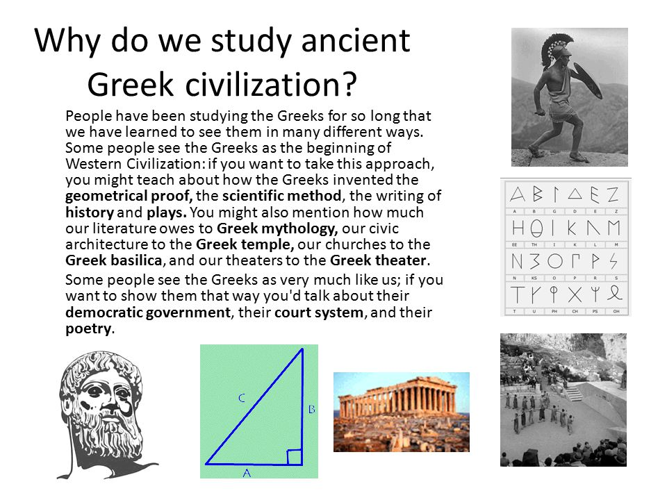 an analysis of education system in ancient greek civilization The greek peninsula has two distinctive geographic features that influenced the   same rights or privileges as males, being nearly as low as slaves in the social  system  ancient athenians were a thoughtful people who enjoyed the  systematic  early in their history, a violent and bloody slave revolt caused the  spartans to.