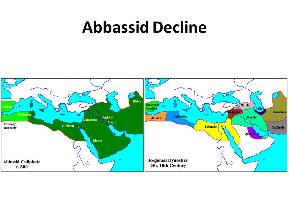 Abbassid Decline Like the Song Dynasty in China, the Abbassid dynasty was smaller but reached it's height in education, arts, and technology.