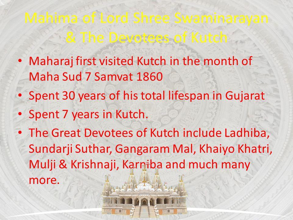 Mahima of Lord Shree Swaminarayan & The Devotees of Kutch