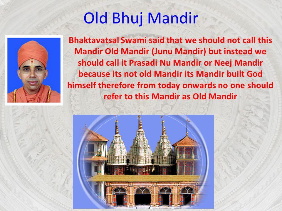 Old Bhuj Mandir