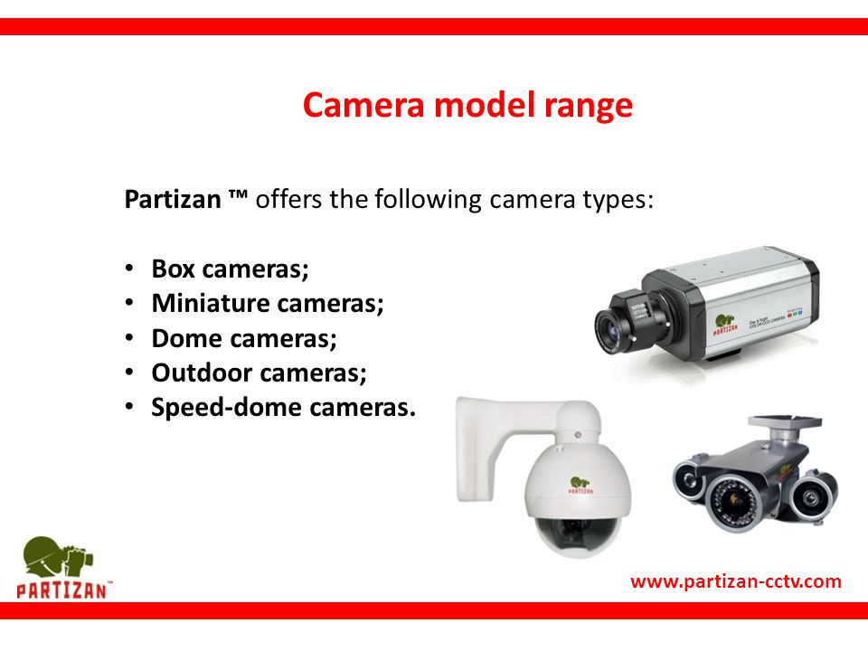 Camera model range Partizan ™ offers the following camera types: