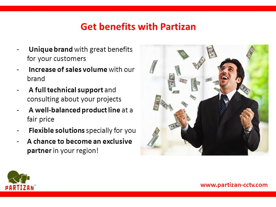 Get benefits with Partizan