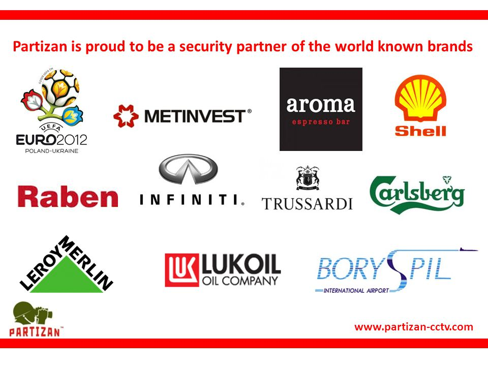 Partizan is proud to be a security partner of the world known brands