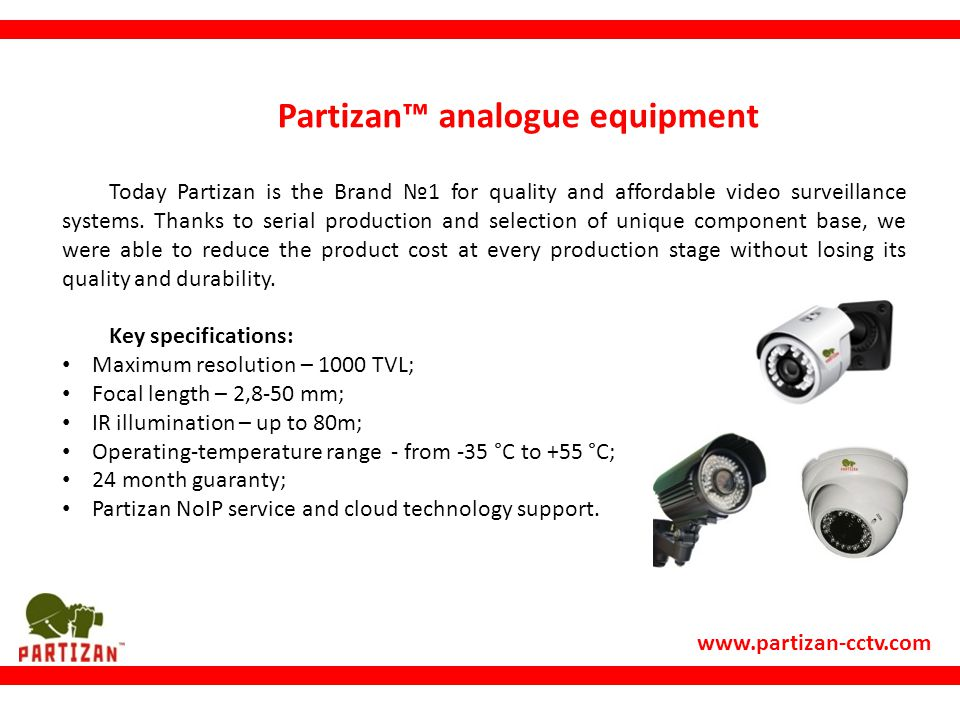 Partizan™ analogue equipment