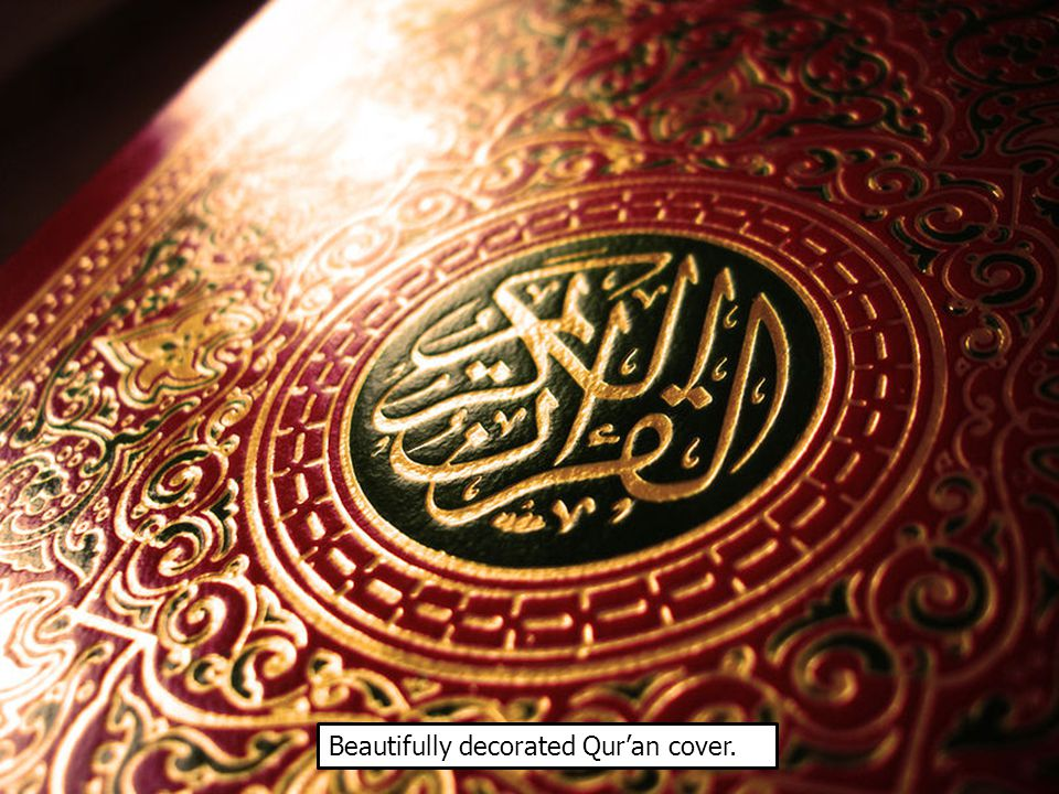 Beautifully decorated Qur'an cover.