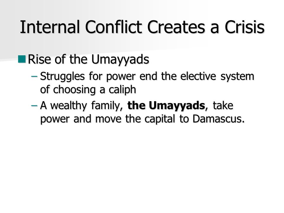 Internal Conflict Creates a Crisis