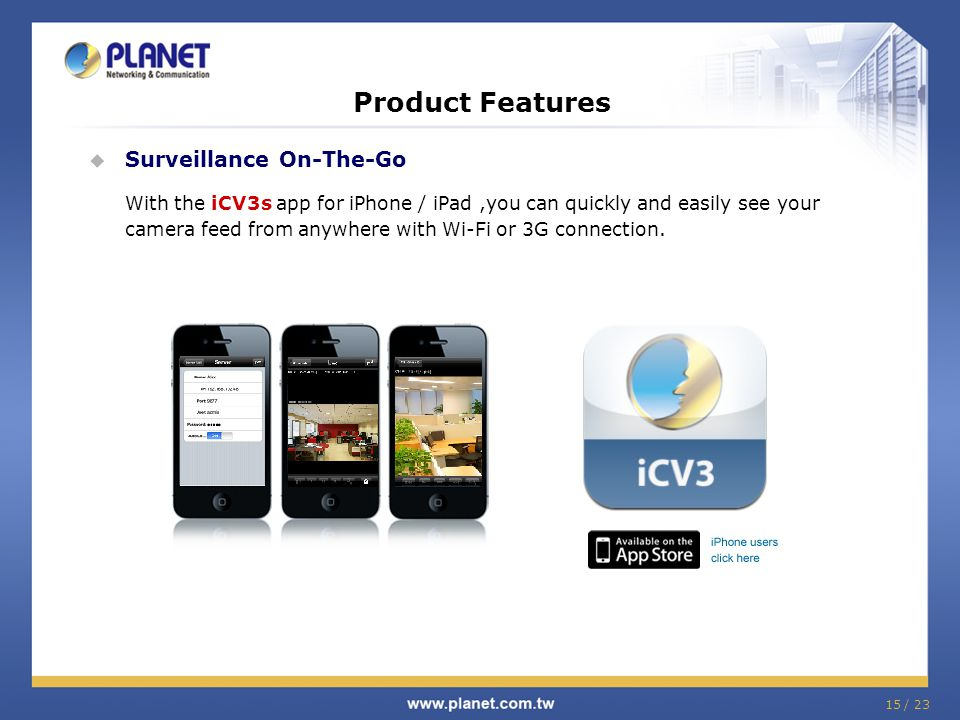 Product Features Surveillance On-The-Go.