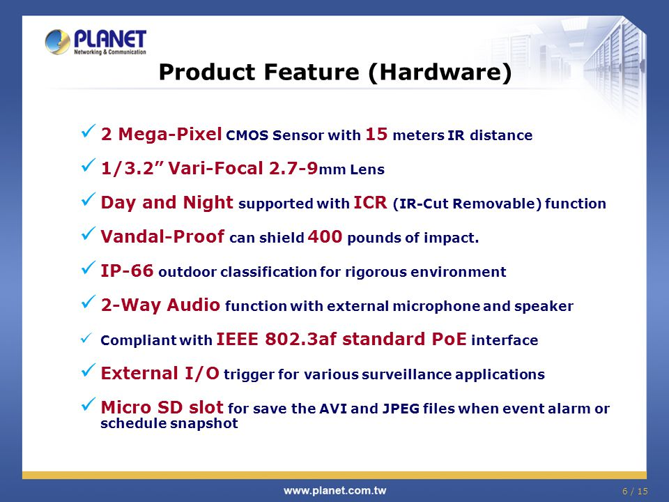 Product Feature (Hardware)
