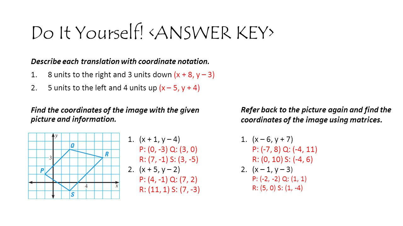 Do It Yourself! <ANSWER KEY>