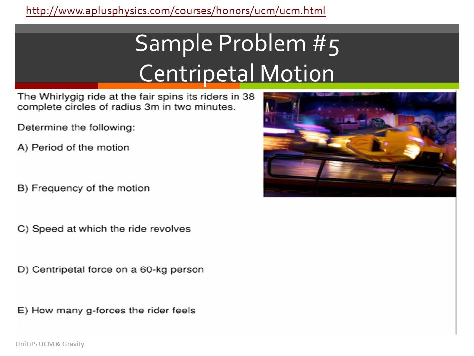 Sample Problem #5 Centripetal Motion