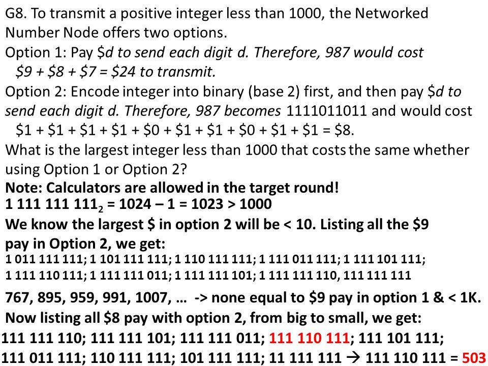 Note: Calculators are allowed in the target round!