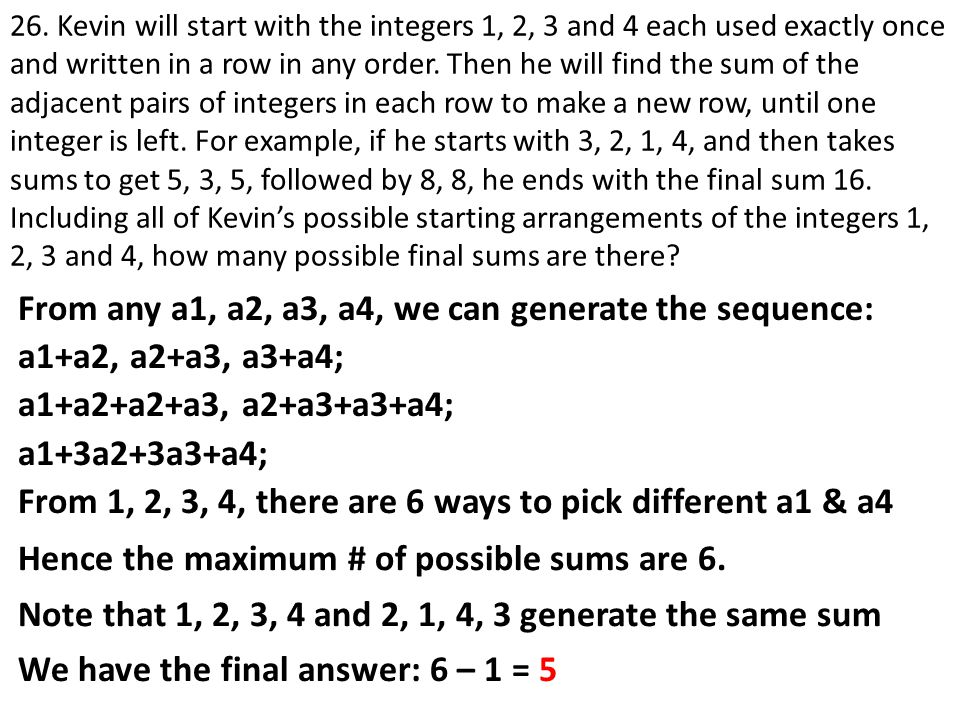 From any a1, a2, a3, a4, we can generate the sequence: