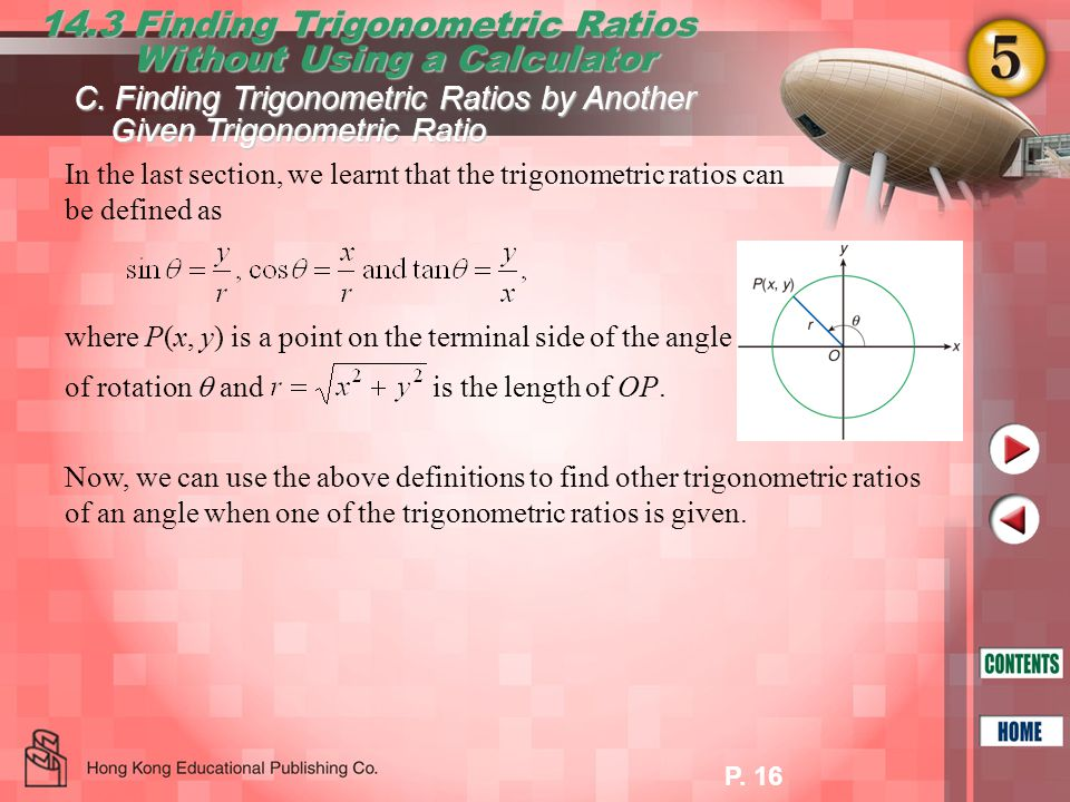 14.3 Finding Trigonometric Ratios Without Using a Calculator