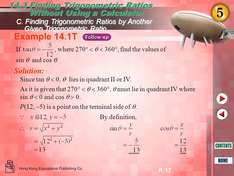 Example 14.1T 14.3 Finding Trigonometric Ratios