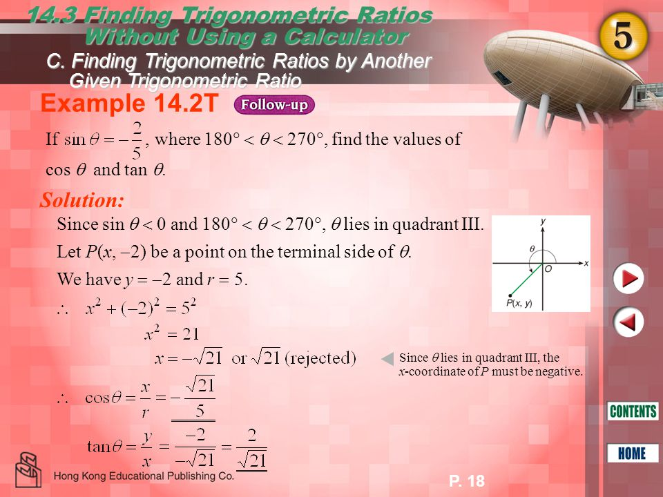Example 14.2T 14.3 Finding Trigonometric Ratios