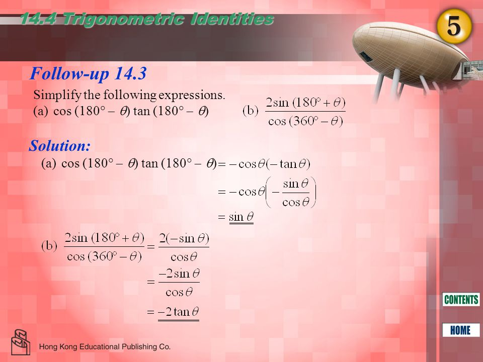 Follow-up 14.3 14.4 Trigonometric Identities Solution: