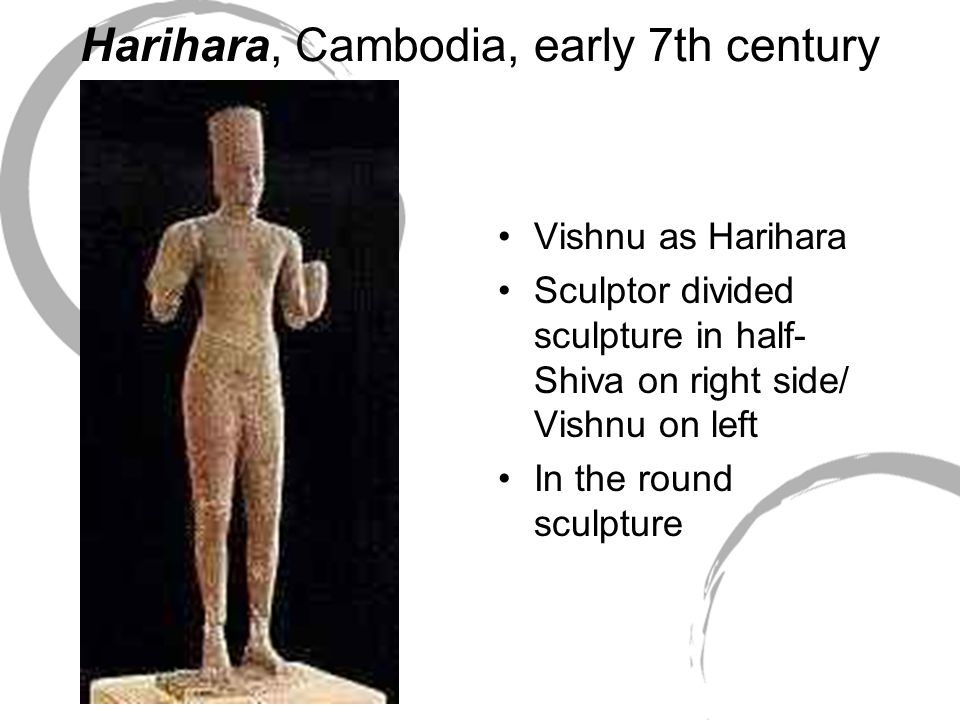 Harihara, Cambodia, early 7th century