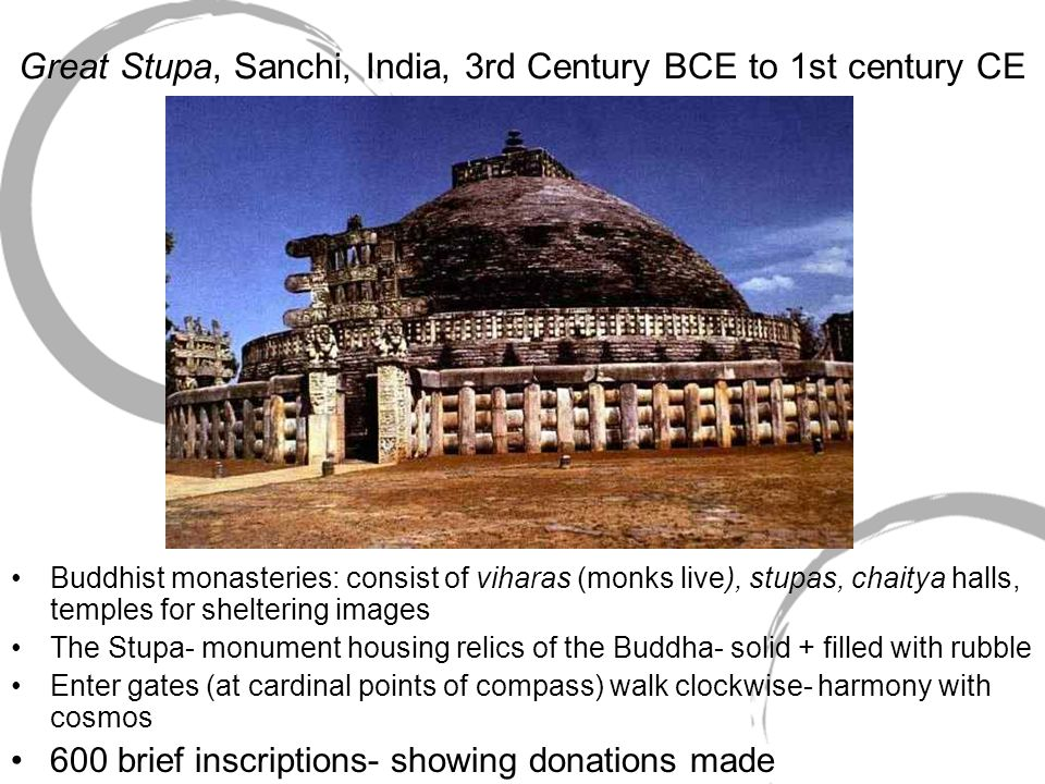 Great Stupa, Sanchi, India, 3rd Century BCE to 1st century CE