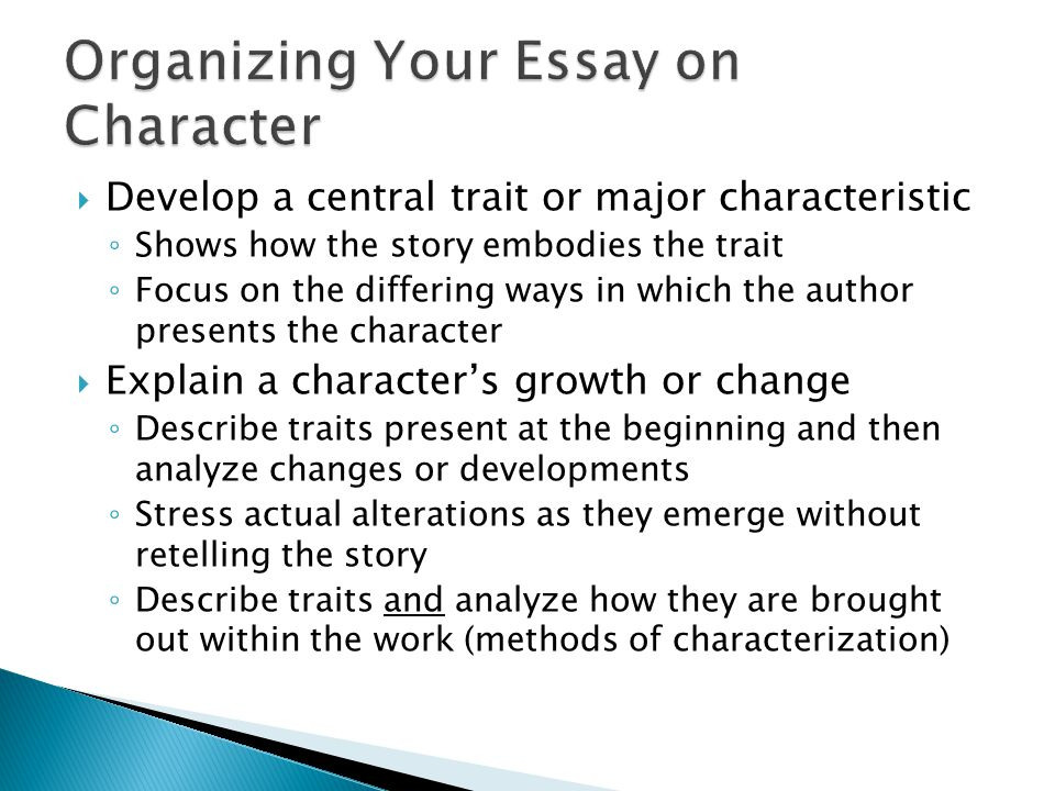 organization development change essay example