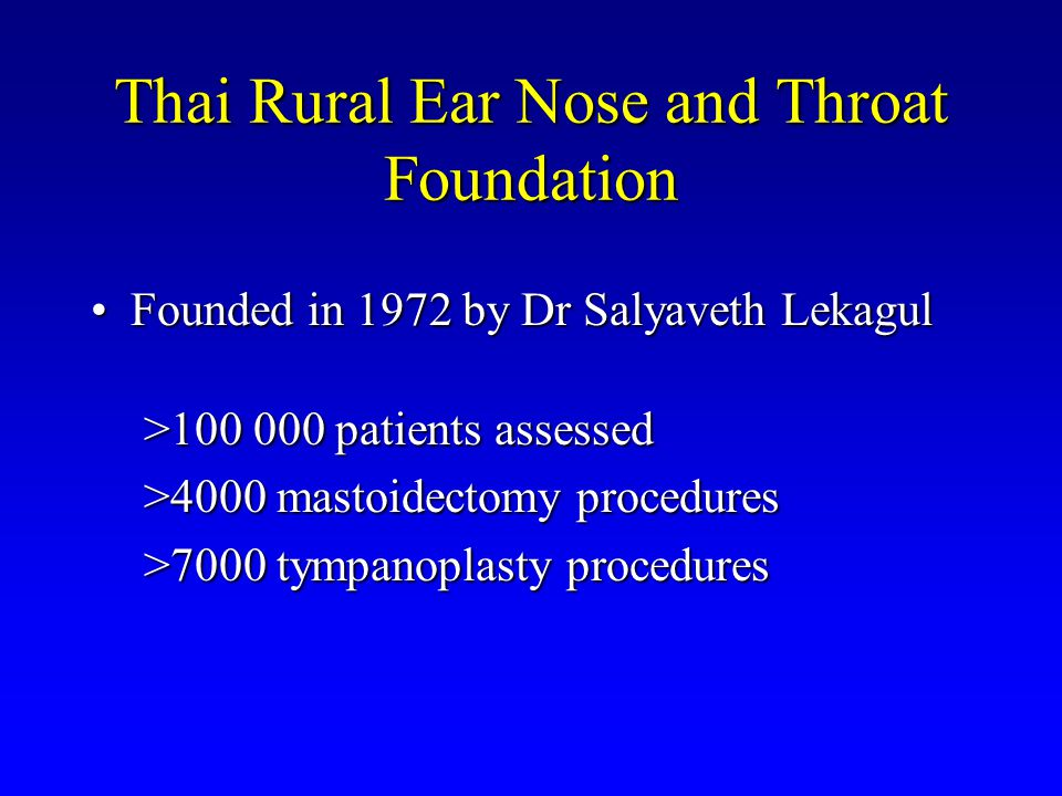 Thai Rural Ear Nose and Throat Foundation