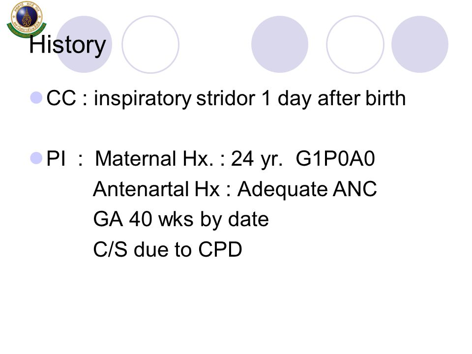 History CC : inspiratory stridor 1 day after birth