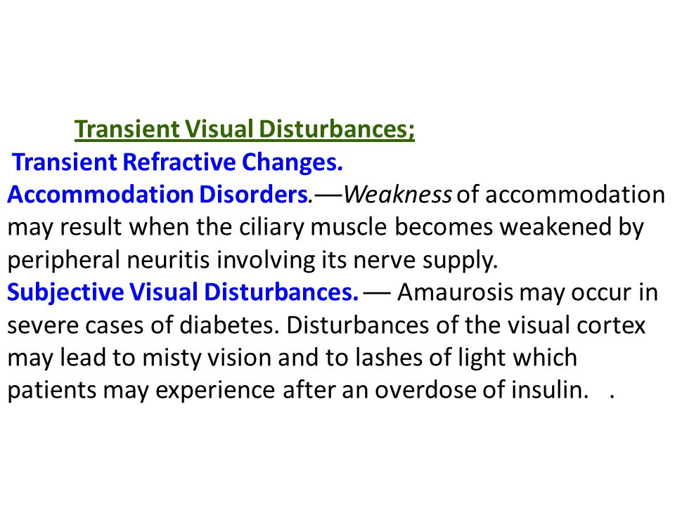 Transient Visual Disturbances; Transient Refractive Changes