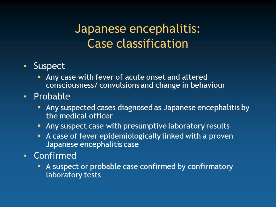 Japanese encephalitis: Case classification