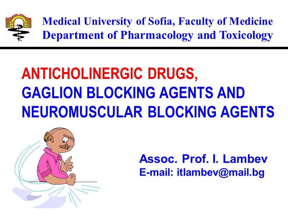 ANTICHOLINERGIC DRUGS, GAGLION BLOCKING AGENTS AND