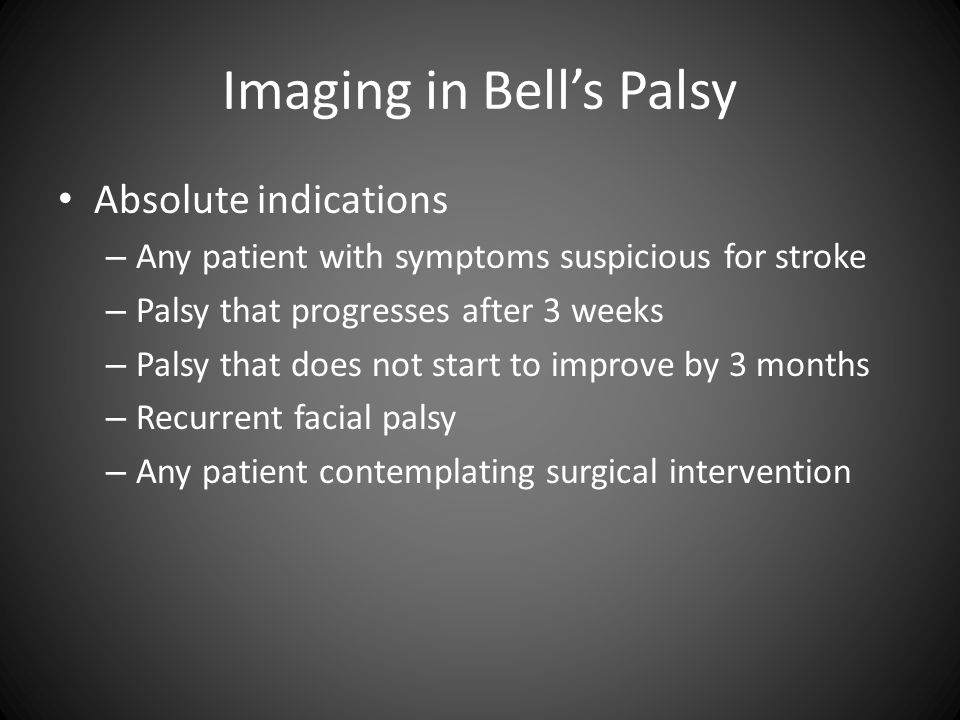 Imaging in Bell's Palsy