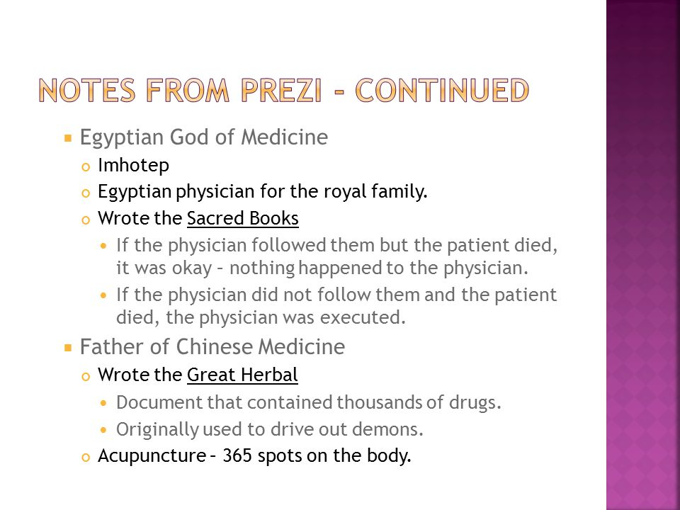 Notes from Prezi - Continued